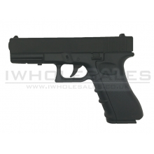 Huntex 17 Series Co2 Air Pistol (4.5mm - Black - Full Metal)