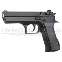 KWC 941 Co2 Pistol (4.5mm - KM-43ZDHN - Metal Slide - NBB - Black)