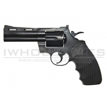 "KWC 4"" Co2 Revolver (4.5mm - KM-67DN - Full Metal - NBB - Black)"