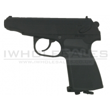 Huntex 654K Co2 Pistol (4.5mm - Black)
