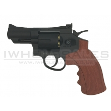 "Huntex 2.5"" Co2 Revolver (4.5mm-BK-Wood Grip)"