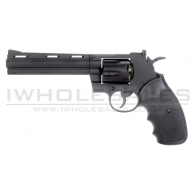 "KWC 6"" Co2 Revolver (4.5mm - KM-68DN - Full Metal - NBB - Black)"