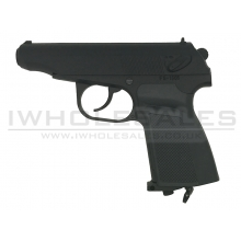 HFC 654K Co2 Pistol (Full Metal - Co2 - Black)