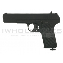 HFC TT33 Co2 Pistol (Full Metal - Co2 - Black)