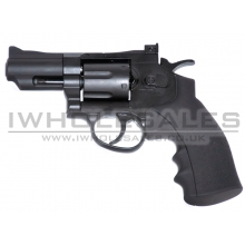 HFC Co2 Revolver 2.5inch (Full Metal) (Black)