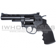 "Huntex 4.0"" Co2 Revolver (4.5mm - Black - Full Metal)"