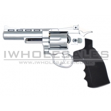 "Huntex 4.0"" Co2 Revolver (4.5mm - Silver - Black)"