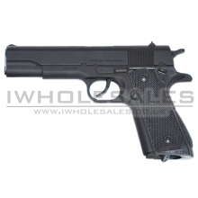 HFC Co2 Pistol M1911 (Full Metal) (Black)