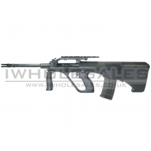 Classic Army AUG (Value Pack)