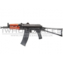 GHK GKS74U Gas Blowback Rifle (AK Series)