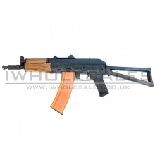 Cyma CM035 AK Assault Rifle AEG