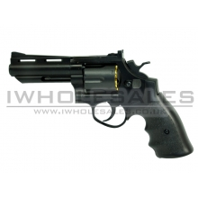 "HFC HG-132 4"" Barrel Gas Revolver (Black)"