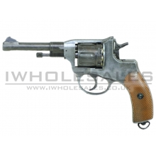 WinGun Nagant M1895 Co2 Revolver (Black – Aged – Full Metal)