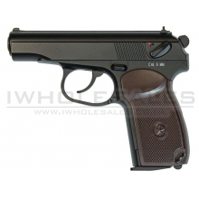 KWC MKV Co2 Pistol (4.5mm - KM-44DHN - Metal Slide - NBB - Black)