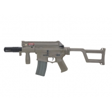 Ares Amoeba Tactical M4 AEG With Silencer (ARES-AM-006-DE - Tan)