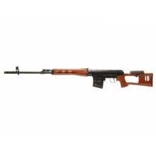 WE SVD Gas Blowback Rifle (Real Wood)