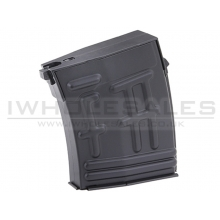A&K Spring SVD Magazine (Low Cap - 31 Rounds - Black)