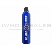 "Guarder ""Blue Gas"" Power Up Gas (1000ml)"