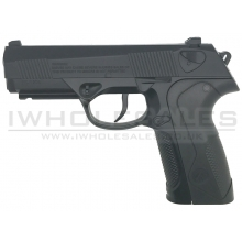 Huntex PX4 Co2 Air Pistol (4.5mm - Black - Full Metal)