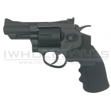 Huntex Revolver 2.5inch Co2 Air Pistol (4.5mm - Black - Full Metal)