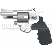 Huntex Revolver 2.5inch Co2 Air Pistol (4.5mm- Silver - Full Metal)