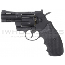 "KWC 2.5"" Co2 Revolver (4.5mm - KM-66DN - Full Metal - NBB - Black)"