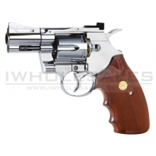 "KWC 2.5"" Co2 Revolver (4.5mm - KM-66CDN - Full Metal - NBB - Silver)"