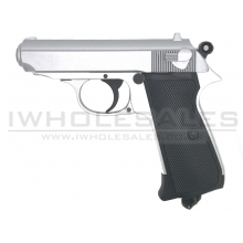 Huntex H42 Co2 Blowback Pistol (4.5mm - Silver)