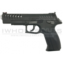 Grandpower X-Calibur Blowback Pistol (Co2 - 4.5mm - Black)