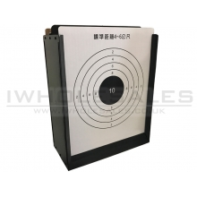 Huntex Pellet Catcher (With Carboard Target - Polymer - Black)