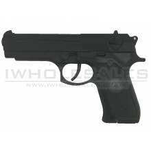 Huntex M9 Co2 Air Pistol (4.5mm - Black - Full Metal)