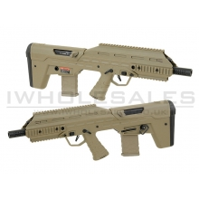 APS Hybrid UAR AEG Rifle (APS-UARB) (Tan)