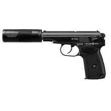 ICS PM2 Makarov Non-Blowback with Silencer (Co2 Powered - Black - BLE-002-SB)