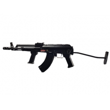 Golden Eagle AMD-65 AK (Full Metal - Tactical - Inc. Battery and Charger)