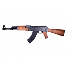 Golden Eagle AK47 AEG (Black - 6803 - Inc. Battery and Charger)