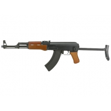Cyma AK47-S AEG Rifle with Folding Stock (Real Wood - CM042S - Semi Only)