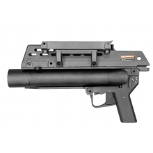 Ares G39 Series Grenade Launcher (GL-08)