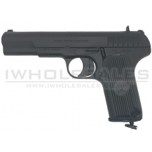 Huntex TT33 Co2 Pistol (4.5mm-BK)